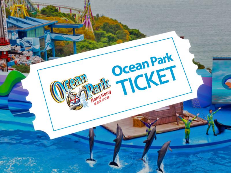 [항공권Only Plus]홍콩 항공권+홍콩 오션파크 특가 티켓 (할인쿠폰북 포함)