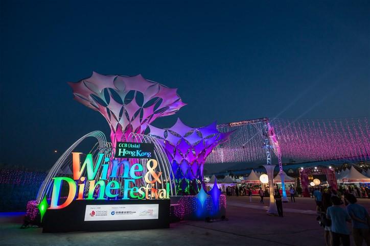 [Wine N Dine Blind Date]홍콩 자유 와인Festival 축제참가 입장권+와인토큰 보너스팩+유심/피크트램제공